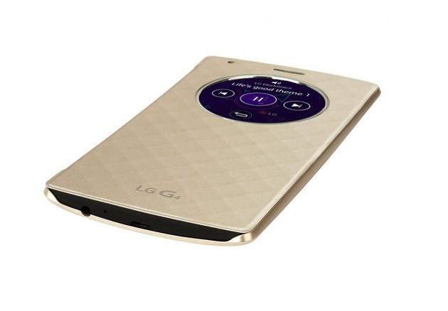 LG G4 (9)