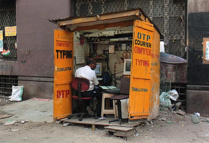 Teknoloji Departmanı