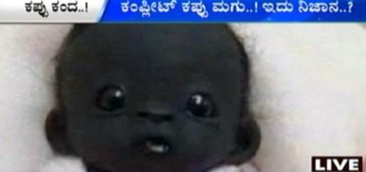 siyah bebek