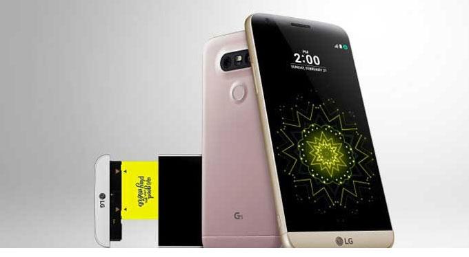 lg g5 (4)