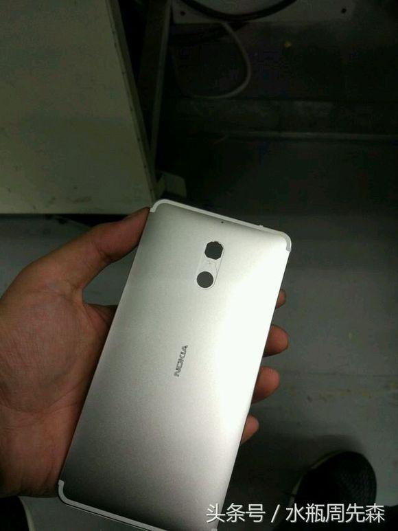 Nokia D1C Android Telefon Özellikleri Belli Oldu