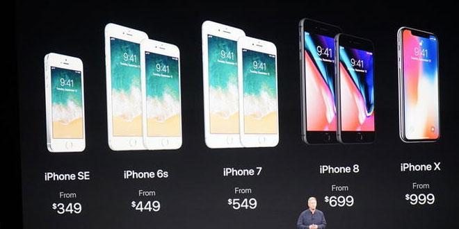 2  El iPhone Fiyatları 2018 (Zamlı Tarife)